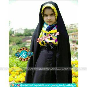 چادر قجری دخترانه